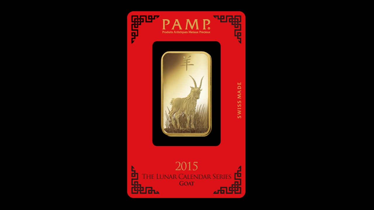 Bullion List Browse Gold Bars 1oz Gold Pamp Lunar Goat