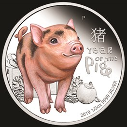 1/2oz PM Silver Lunar BabyPig Tuvalu 2019 in stock