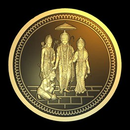 5g ABC Gold Sir Rama Diwali Coin instock