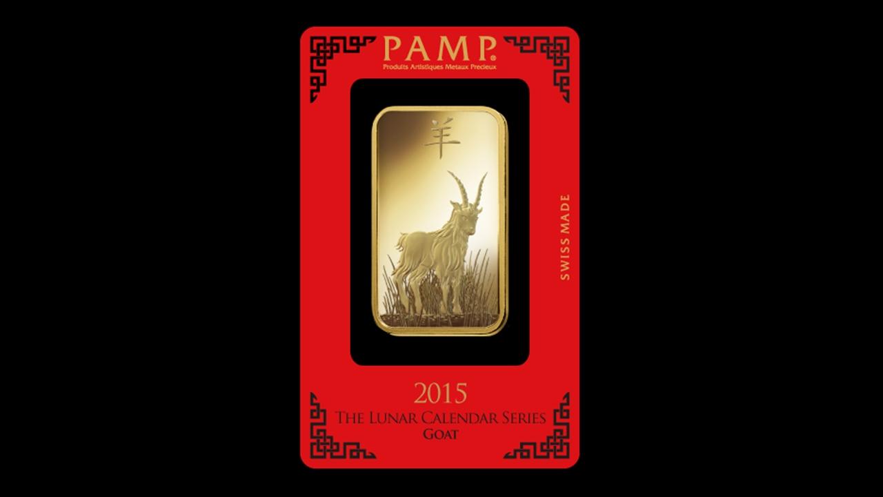 Bullion List Gold Pamp 100g Gold Pamp Lunar Goat