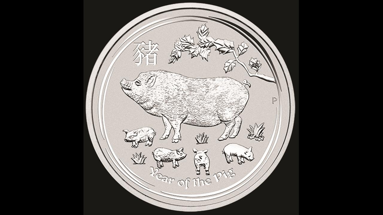 Bullion List Silver 2oz Silver Lunar Pig 2019
