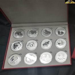 Perth Mint Lunar Series II Silver Coin Set